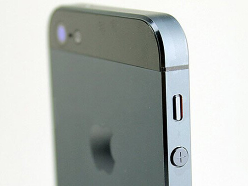 The alleged new iPhone design