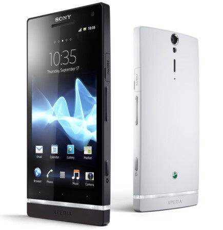 Differentiation: Sony Xperia Nexus, a cameraphone