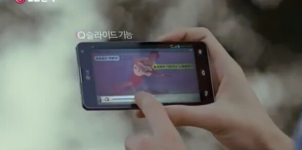 The LG Optimus G - Watch this ad for the LG Optimus G before it airs in South Korea