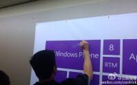 windows-phone-8-rtm