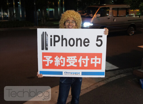 Lines are forming for the Apple iPhone 5 from Tokyo to New York already