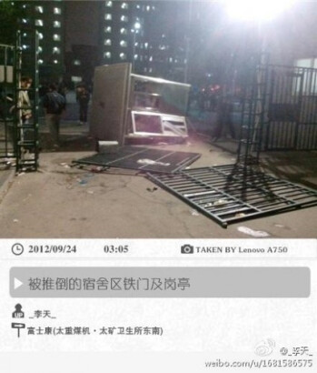 The aftermath of the massive brawl at a Foxconn factory in China