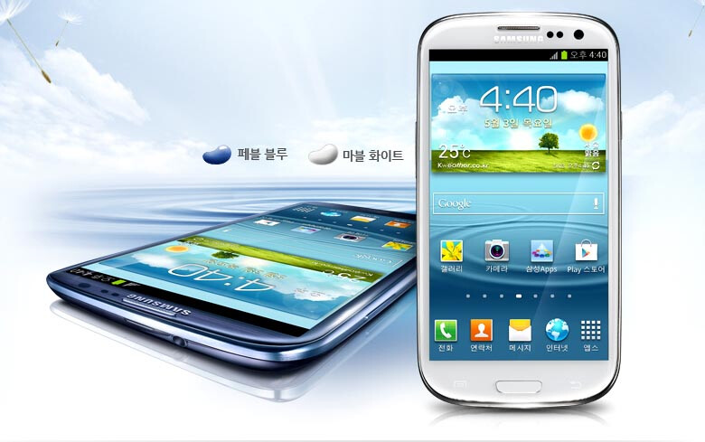 Samsung Galaxy S III Android 4.1 Jelly Bean update rolls ...
