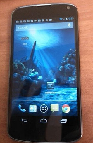 The LG Nexus 4 is rumored to launch October 29th - October 29th launch date leaked for the LG Nexus 4