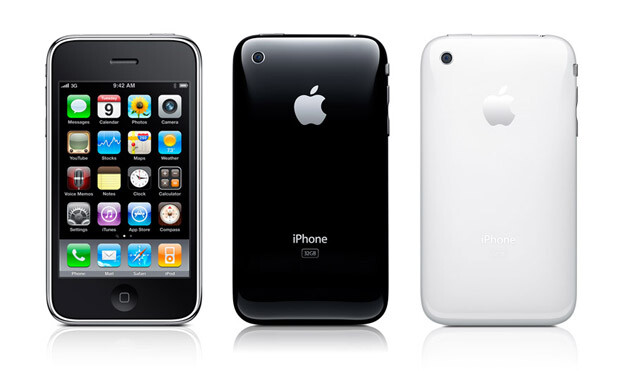 The ban against the Apple iPhone 3GS and other iOS devices in South Korea is temporarily stayed - South Korean court stays ban on Apple iPhone and Apple iPad
