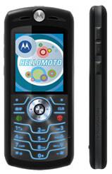 SLVR L7c CDMA phone announced