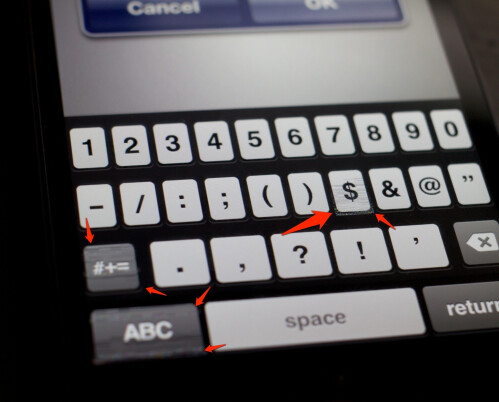 The iPhone 5 keyboard glitch is a software issue, to be patched with the next iOS 6 update