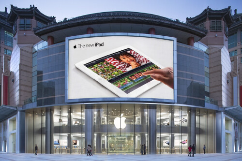 New Apple Store opens in Beijing