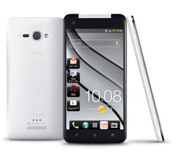 HTC J Butterfly is one of the first 1080p smartphones announced.