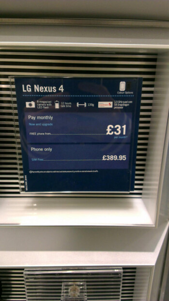 Pricing of the LG Nexus 4 in the U.K.