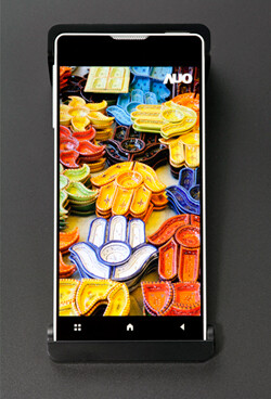 AU Optronics' 4.46-inch display with world's narrowest bezel