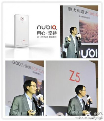 ZTE Z5 kicks off Nubia family of high-end smartphones: 5-inch powerhouse coming in December