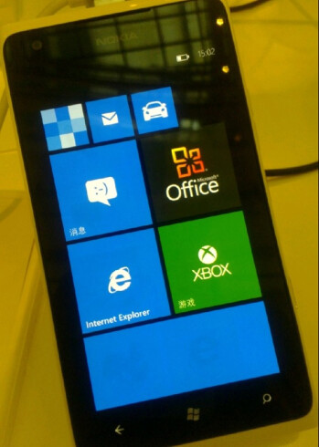 Nokia Lumia 900 running Windows Phone 7.8