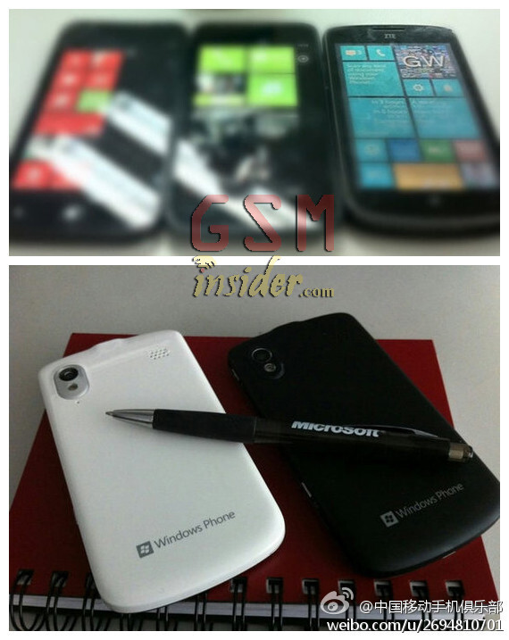 """First pics of a 6"""" Full HD screen and two other Windows Phones from ZTE appear"""
