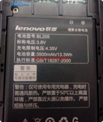 The 3500 mAh battery (L) believed to be on the Lenovo P770