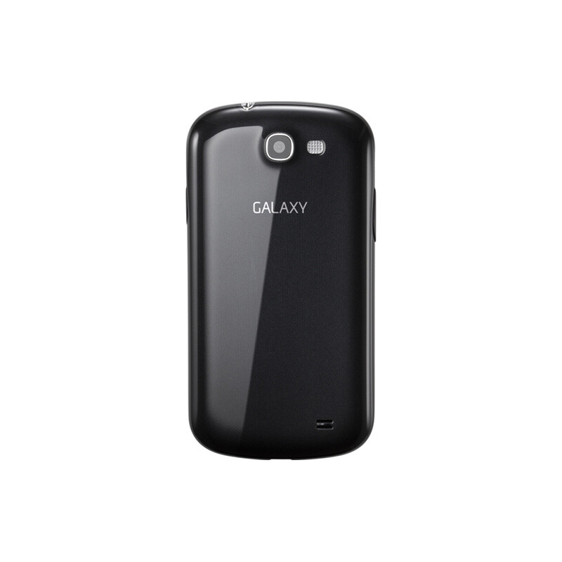 The Samsung Galaxy Express for AT&T - Samsung Galaxy Express for AT&T is announced with 4.5-inch screen, dual-core processor