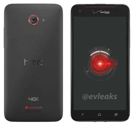 Alleged HTC DROID DNA rendering - HTC DROID DNA for Verizon lands on November 13, stay tuned for our coverage