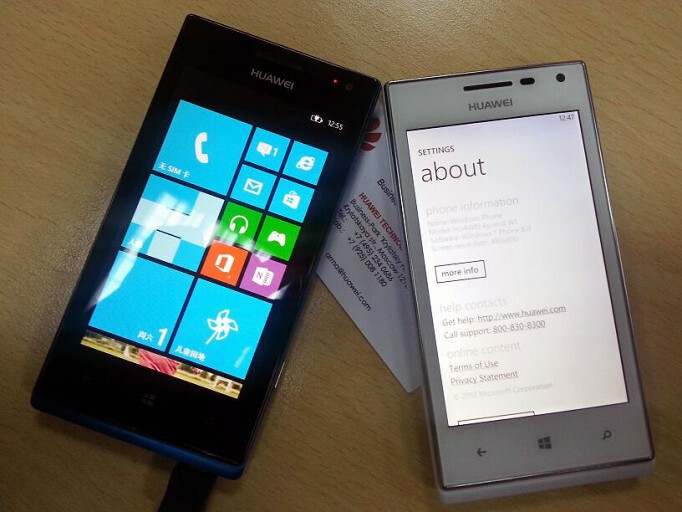 The Huawei Ascend W1 in black and white - The Windows Phone 8 Huawei Ascend W1 is pictured in color, in black and white