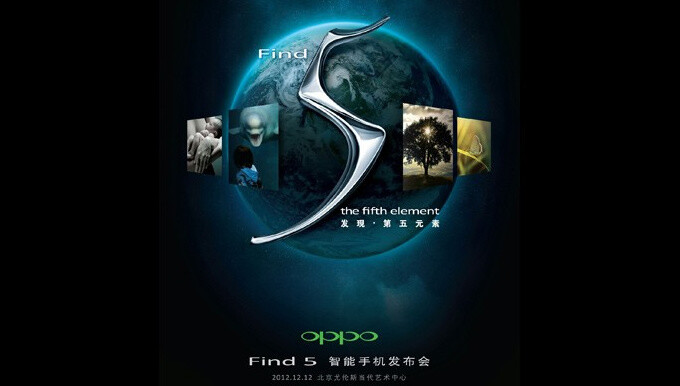Oppo Find 5 to be announced on December 12