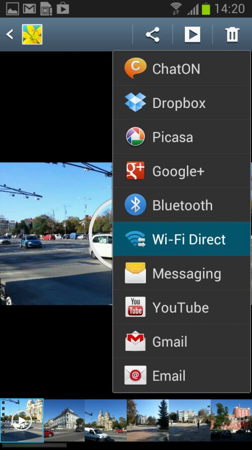 S Beam - Samsung TouchWiz