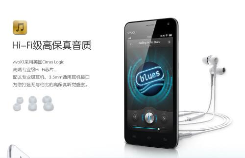 The BBK Vivo X1: the world's thinnest smartphone