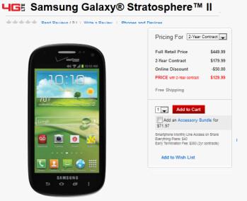 The Samsung Stratosphere II