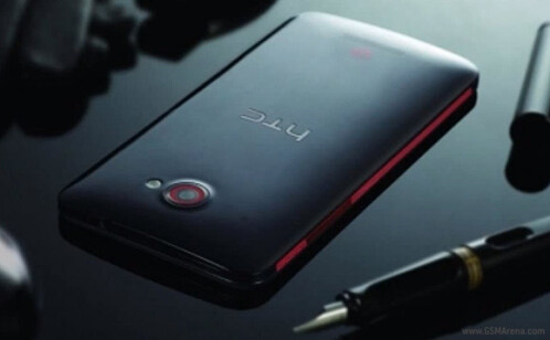 HTC Deluxe DLX