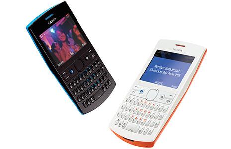 "Nokia Asha 205 ""Facebook phone"" unveiled"