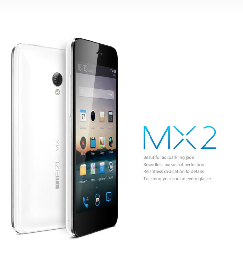 The Meizu MX2 announced: coming by mid-December