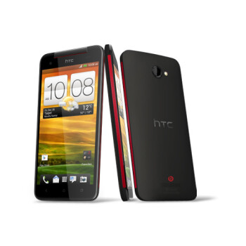 The HTC Butterfly is the international version of HTC Droid DNA