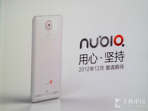 "ZTE Nubia Z5 5"" flagship leaks again, full frontal this time"