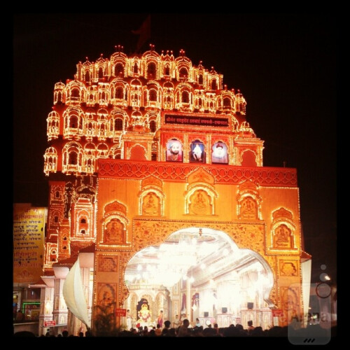 Upendra Wanmali - Sony Xperia SDagduseth Ganapati, Pune