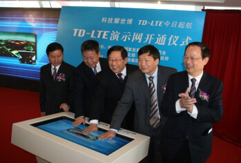 China Mobile is going to be testing TD-LTE