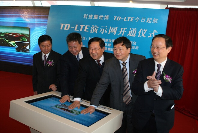 China Mobile is going to be testing TD-LTE - World's largest carrier, China Mobile, to test TD-LTE service in March 2013