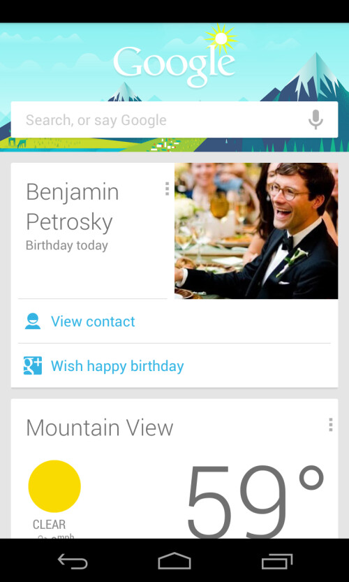 Google+ new features