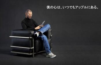 The new Steve Jobs action figure