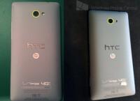 HTCGrey2.jpg