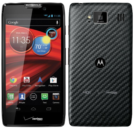 Now $249.99 for the holiday, the Motorola DROID RAZR MAXX HD - Holiday deals from Verizon include discounts to the latest Motorola DROID RAZR models