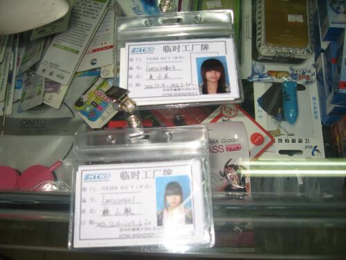 False IDs