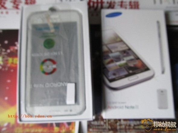 The Star S7180 knock-off of the Samsung GALAXY Note II - Samsung GALAXY Note II knock-off is $150 and comes rooted out of the box