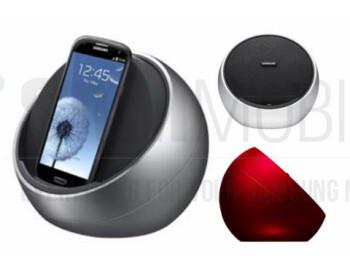 Samsung's unannounced audio dock
