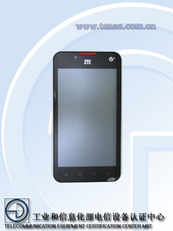 The ZTE U887 is a cheap Android smartphone with 5-inch display
