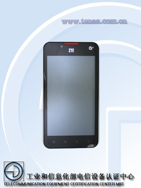 The ZTE U887 is a cheap Android smartphone with 5-inch display - ZTE U887 is an affordable 5-inch Android smartphone