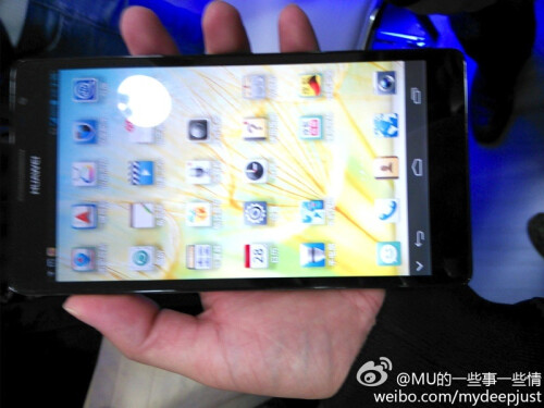 Impromptu introduction of the Huawei Ascend Mate