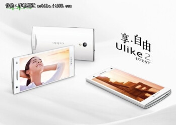 The Oppo Ulike 2 is available for China Mobile