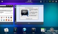 BBM-On-PlayBook-hwc
