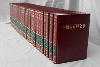 In September, the court ruled that Apple illegally sold digital copies of this encyclopedia