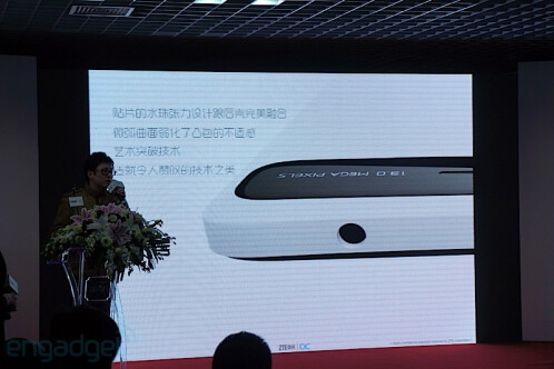 Introduction of the ZTE Grand S in China