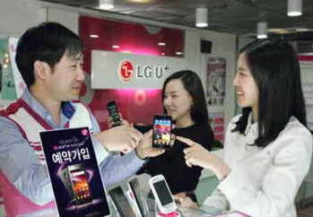 Some LG U+ customers received subsidies exceeding 270,000 won on their smartphone purchase