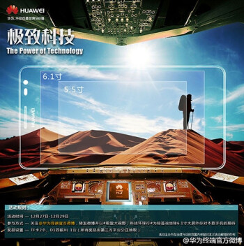 This ad for the Huawei Ascend Mate is aimed at the Samsung GALAXY Note II